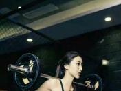 有喜欢健身的吗?