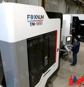 富士康一项世界领先技术 五轴车铣复合加工机在beplay|娱乐场投入试生产