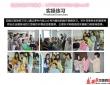 广州beplay|娱乐场CMB国际色彩形象顾问培训班 服饰搭配学费多少钱